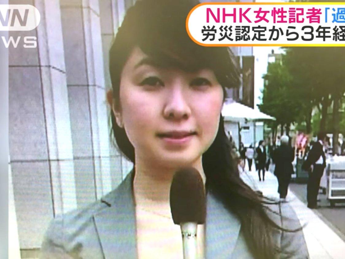 NHK/Miwa Sado